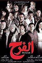 Image of El Farah
