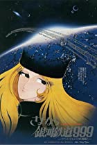 Image of Adieu, Galaxy Express 999: Last Stop Andromeda