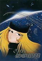 Sayônara, ginga tetsudô Surî-Nain: Andromeda shûchakueki