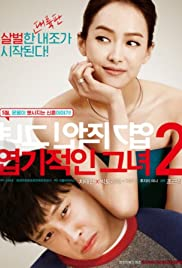 Yeob-gi-jeok-in geu-nyeo 2(2016) Poster - Movie Forum, Cast, Reviews