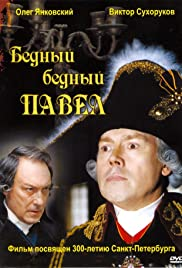 Bednyy, bednyy Pavel(2003) Poster - Movie Forum, Cast, Reviews