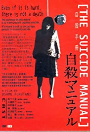 The Suicide Manual (2003) Poster - Movie Forum, Cast, Reviews