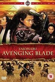 Tajomaru Poster
