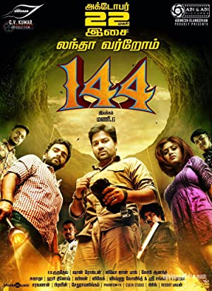 144 (2015) Download on Vidmate
