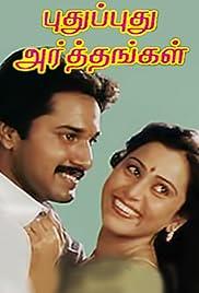 Pudhu Pudhu Arthangal Poster