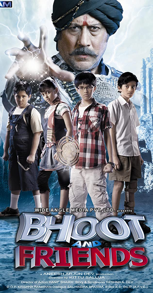 bhoot and friends full movie in hindi