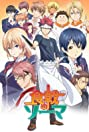 Food Wars: Shokugeki no Soma (2015) Poster