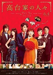 The Kodai Family poster