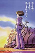 Image of Nausicaä of the Valley of the Wind