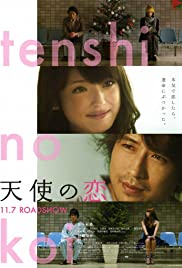 Nonton My Rainy Days (2009) Film Subtitle Indonesia Streaming Movie Download