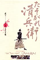 Image of The Twilight Samurai