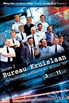 Image of Bureau Kruislaan