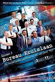 Bureau Kruislaan Poster