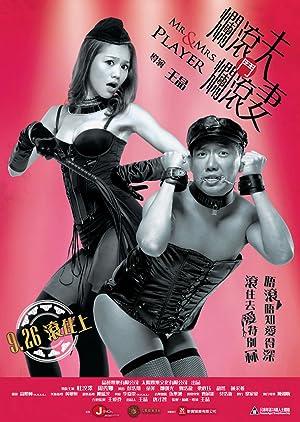 Mr & Mrs Player (2013)