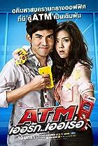 Image of ATM: Er Rak Error