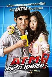 ATM: Er Rak Error Poster