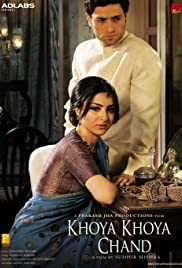 Khoya Khoya Chand (2007) Poster - Movie Forum, Cast, Reviews