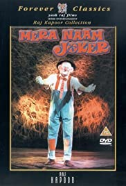 Mera Naam Joker(1970) Poster - Movie Forum, Cast, Reviews