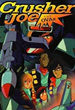 Crusher Joe The OVAs