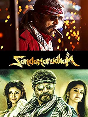 Sandamarutham (2015) Download on Vidmate