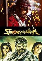 Sandamarutham