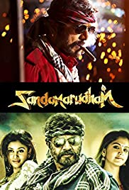 Sandamarutham (2015) 720p UNCUT HDRip x264 Eng Subs [Dual Audio] [Hindi DD 2.0 – Tamil 2.0]  Exclusive By -=!Dr.STAR!=- 1.50 GB