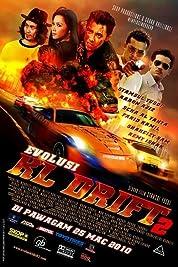 Evolusi KL Drift 2 (2010) poster