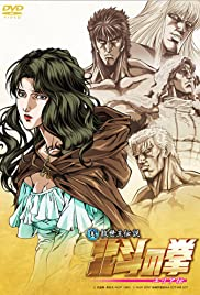 Fist of the North Star: The Legend of Yuria Poster