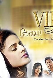 Virsa Poster