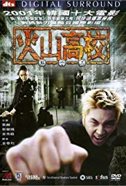 Hwasango (2001) Poster - Movie Forum, Cast, Reviews