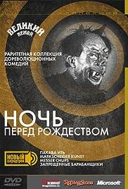 Noch pered Rozhdestvom Poster