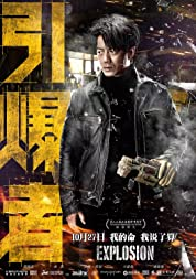 Explosion (Yin Bao Zhe) (2017)