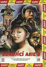 Shocking Asia III: After Dark