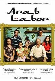 Arab Labor Poster