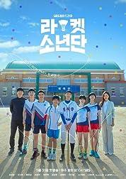 Racket Boys (2021) poster