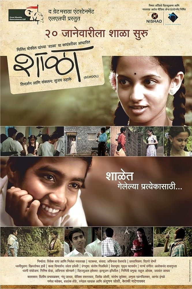 Shala 2012 Marathi 720p HDRip Online Download