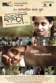 Shala (2011) Poster - Movie Forum, Cast, Reviews