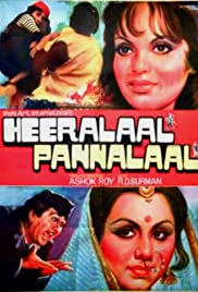 Heeralal Pannalal Poster