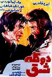 Do kalle-shagh Poster