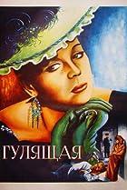Image of Gulyashchaya
