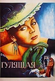 Gulyashchaya Poster