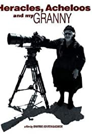 O Iraklis, o Aheloos kai i giagia mou Poster