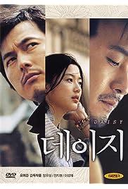 Nonton Film Deiji (2006)