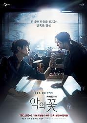 Flower of Evil (2020) poster
