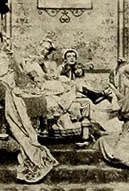Heliogabalus, Tyrant of Rome Poster