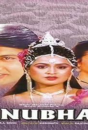 Anubhav(1986) Poster - Movie Forum, Cast, Reviews