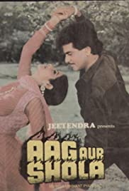 Aag Aur Shola Poster