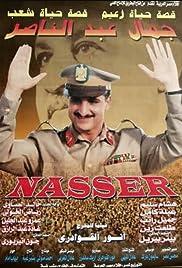 Gamal Abd El Naser (1998) - Drama, History.