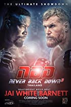 Image of Never Back Down: No Surrender