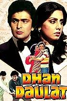 Image of Dhan Daulat